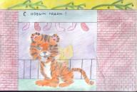 Хенгам. конкурс детского рисунка