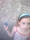 handgum, детский праздник