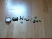 handgum, жвачка для рук, позитив