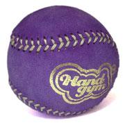 мяч, антистресс, эспандер для рук