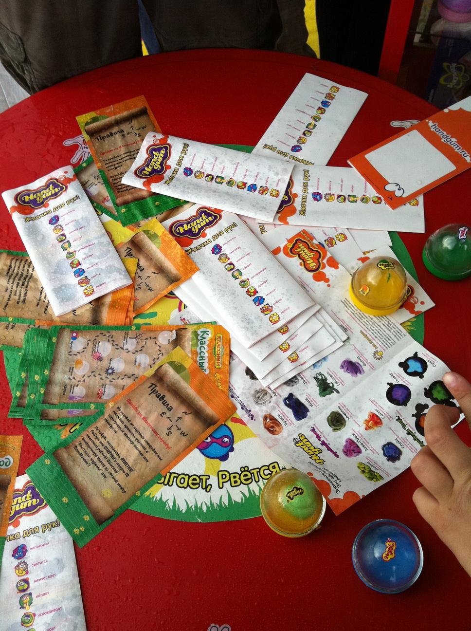 Игры конкурсы день семьи