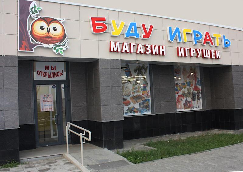 хендгам, жвачка для рук, ручная жвачка, купить, Екатеринбург